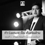 mib content1
