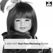 realtime mkt