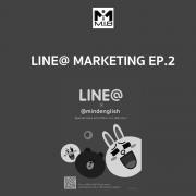 mib line@2