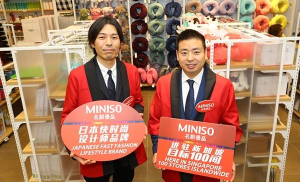 MINISO_171123_0004